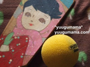 yuugumama-hanetsukiball