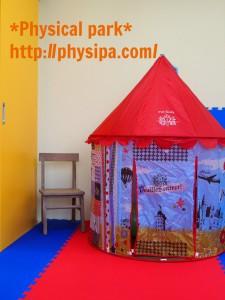 フィジパの赤いテント