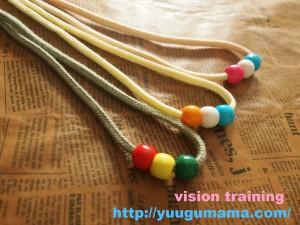 visiontraining3