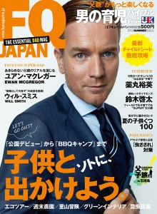 FQ27_cover